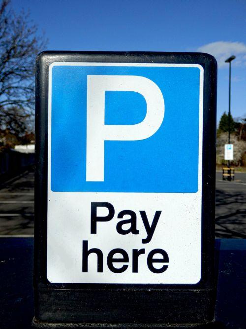 Online-Werbung Betrug? © quicksandala, morguefile.com